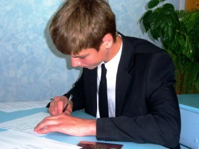 МБОУ СОШ № 59 г. БРЯНСКА. ГИА-9. Экзамен по математике в новой форме (29.05.2012)