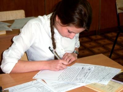 МБОУ СОШ № 59 г. БРЯНСКА. ГИА-9. Экзамен по русскому языку (05.06.12)