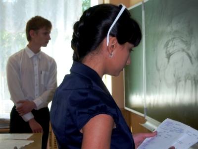 МБОУ СОШ № 59 г. БРЯНСКА. ГИА-9. Экзамены в традиционной форме (09.06.12)