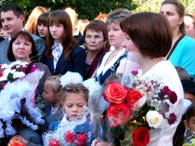 МБОУ СОШ № 59 г. БРЯНСКА. ДЕНЬ ЗНАНИЙ (01.09.2012)