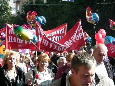 МБОУ СОШ № 59 г. БРЯНСКА. 17.09.2012. ДЕНЬ ГОРОДА...