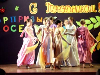 МБОУ СОШ № 59 г. БРЯНСКА. ОСЕННИЙ БАЛ (01.11.2013)