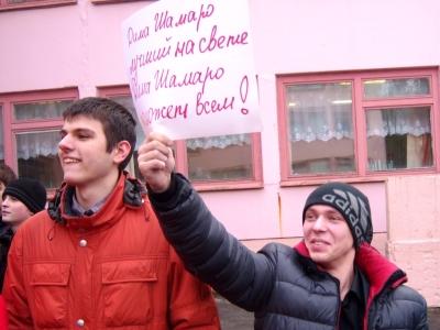 МБОУ СОШ № 59 г. БРЯНСКА. ВЫБОРЫ-2013.