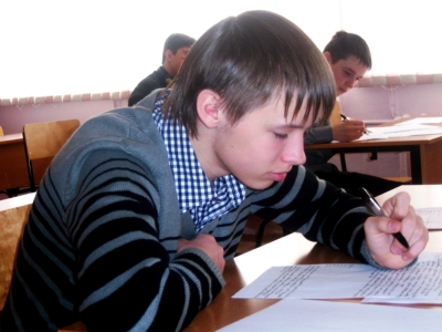 МБОУ СОШ № 59 г. БРЯНСКА. РЕПЕТИЦИОННОЕ ТЕСТИРОВАНИЕ-2013