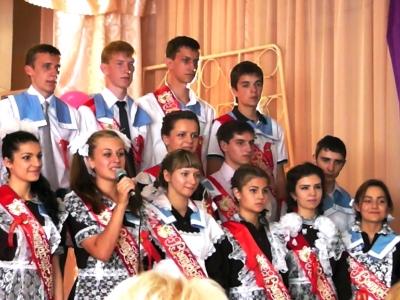МБОУ СОШ № 59 г. БРЯНСКА. ПОСЛЕДНИЙ ЗВОНОК (24.05.2013)