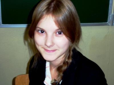 МБОУ СОШ № 59 г. БРЯНСКА. ГИА-2013. РЕЗУЛЬТАТЫ...
