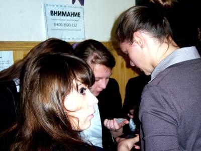 МБОУ СОШ № 59 г. БРЯНСКА. ЕГЭ-2013. МАТЕМАТИКА...