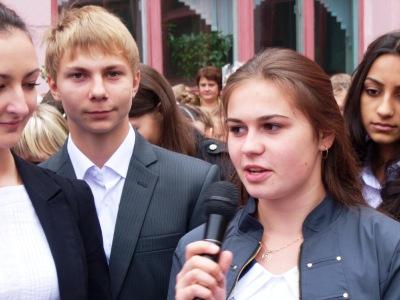 МБОУ СОШ № 59 г. БРЯНСКА. ДЕНЬ ЗНАНИЙ. 02.09.2013
