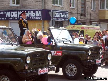 МОУ СОШ № 59 г. Брянска. 09.05.2011. День Победы...