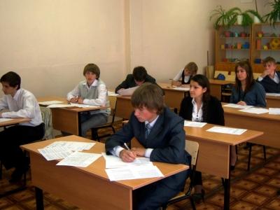 МОУ СОШ № 59 г. Брянска. 26.05.2011. ГИА-9 в новой форме...