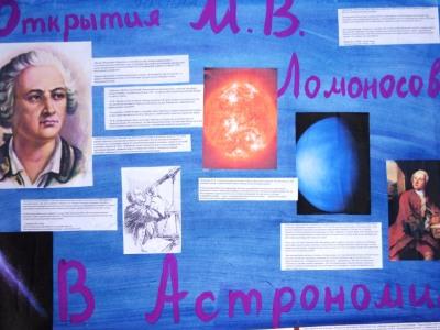 МБОУ СОШ № 59 г. Брянска. ЛОМОНОСОВСКИЙ ТУРНИР (21-26.11.2011)