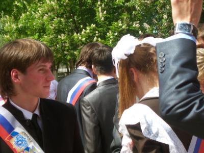 МОУ СОШ № 59 г. Брянска. 23.05.2011. Последний звонок...